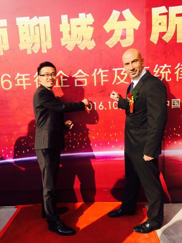 affiliated china