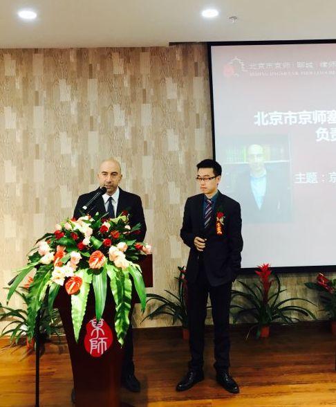 affiliated china 2